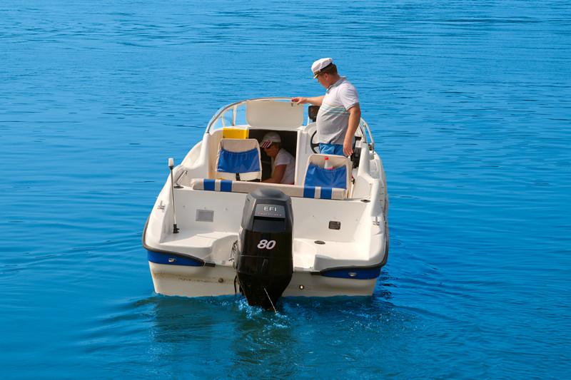 лодка одиссей 530 цена