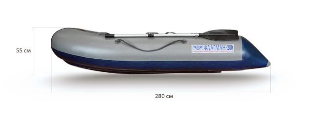 лодка флагман 280 производитель