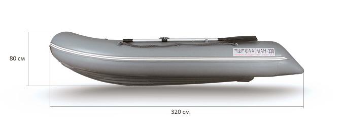 купить лодку флагман 320 нднд